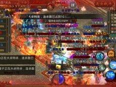 热血传奇手游安卓QQ101区兄弟情义 合区后第二次攻沙2 最后几分钟 视频专辑