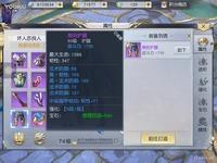 5474162 镇魔曲 热门片段