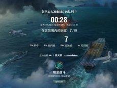 战舰世界黑天鹅右路进攻击沉1艘敌舰.mp4 推荐视频