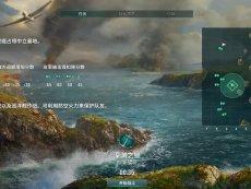 战舰世界黑天鹅守左路沉3艘敌舰.mp4 免费在线观看