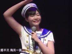 [SHY48-170325]Team Slll《心的旅程》公演 兔牙宝宝李慧UNIT曲 《地平线》 经典视频