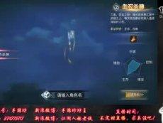 《九阳神功起源》手游试玩视频:阵营战的类型