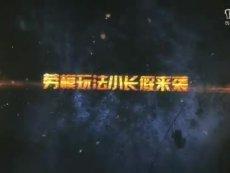 劳模玩法小长假来袭 《龙武2》五一新服开启
