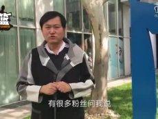 球迷看过来! 王涛宣布解说篮球游戏