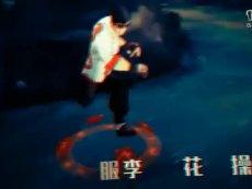 亡者联盟:路人信仰李青花式操作惩Q也疯狂