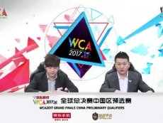 WCA2017_《CSGO》_中国区预选赛_UYA vs EMP(1)