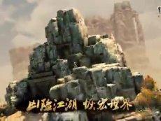 《九阳神功:起源》全新资料片兄弟崛起震撼降临