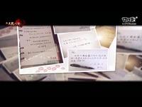 新天龙八部《十周年玩家齐祝福》
