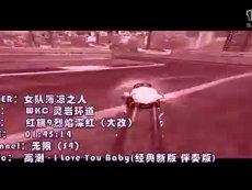 【XM视尚】S4-女队薄凉之人-灵岩环道01.45.14