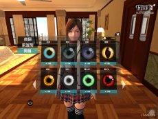 《我的VR女友》试玩