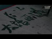 《青春十五话》预告片