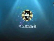 CF手游咔丘:BUG小教学|跳跳乐大宝殿30秒跳关bug