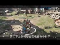 《荣耀战魂》试炼之路中文教程:大蛇