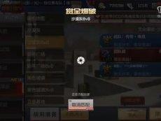 暗炎解说CF手游——赏金爆破最差的人_标清