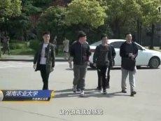 湖南农业大学_标清
