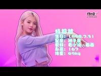 《思美人》页游青春形象大使CH2女团广告花絮