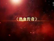 热血传奇1.80版182新区,6月2日开启