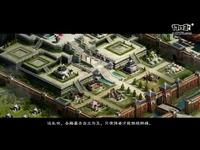 腾讯首款战争策略手游《乱世王者》宣传视频