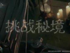 《暗黑破坏神III》2.6.0版本预览