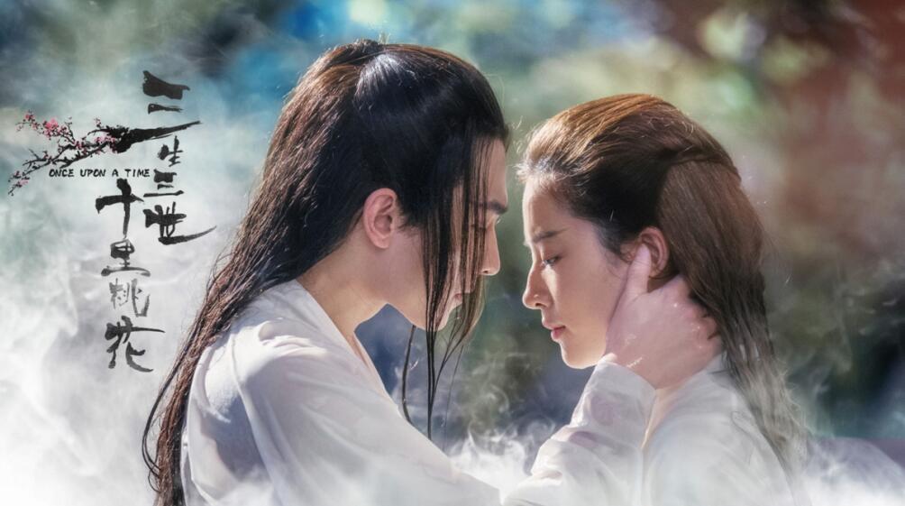 《三生三世十里桃花》预告片!桃花时装致敬电影