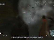 回顾《刺客信条:启示录》中的传奇刺客艾吉奥