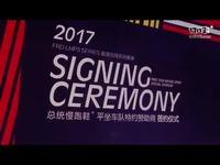 总统慢跑鞋品牌签约林志颖平坐车队