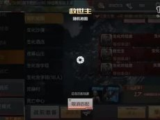 【CF手游YOTO】火麒麟套装!僵尸们被打的动弹不得!