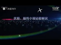 cf手游最新生化bug教学飞天大全【脑残小境】:生化
