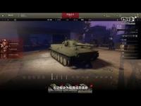 UI界面升级《装甲战争》新版本降临