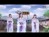 张含韵代言 萌乐网新游《七绝》不限号首测视频