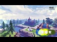 《海之乐章2》新游尝鲜首曝宣传视频