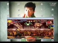 长门之拳皇97-22
