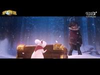 观看《炉石传说》最新动画短片:炉石与家