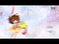 《梦想世界》小姐姐梁洁七夕告白神秘人