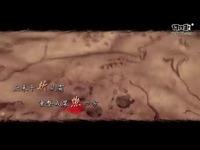 剑指帝都《完美国际2》山河无疆意正狂!