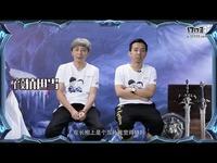 炉石双人现开赛战队采访:天胡(飞狐&李博)