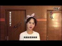 """""""陆雪琪""""杨紫祝《青云志》手游一周年生日快乐"""