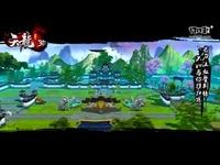《天龙3D》新版情满家园上线 全新家园随心DIY
