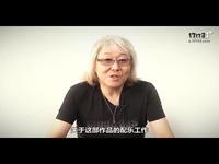 川井宪次宣布担任《永远的7日之都》游戏配乐