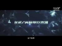 《龙武2》亚洲全民竞技赛魔杰电竞宣传片