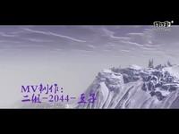 2017休宝课堂天刀OL 2044-豆子 第4课:化鲸