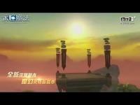 热血开荒!《永恒魔法》全新混沌副本视频首曝