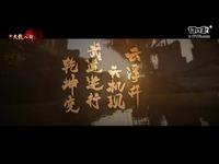 《新天龙八部》神秘童谣现世年度资料片即将来袭