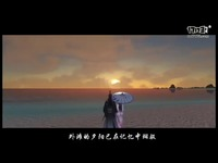 2017年休宝课堂天刀OL 3036-曦九九 第5课:镜头