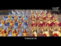 《龙武2》版一人我饮酒醉 2017电竞专服玩家献唱