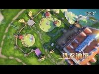 魔幻巨作《光明大陆》新地图:萨达尔高地震撼曝光!