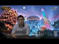 【e世博】2017英雄联盟8强赛LZ VS SSG大神预测