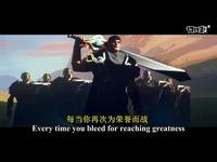 S7总决赛官方MV——中文字幕。