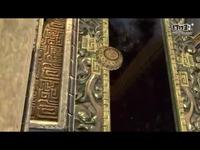 《剑灵》铁无存版本宣传视频