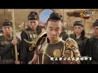 陈小春《贪玩传世》游戏同名主题曲MV